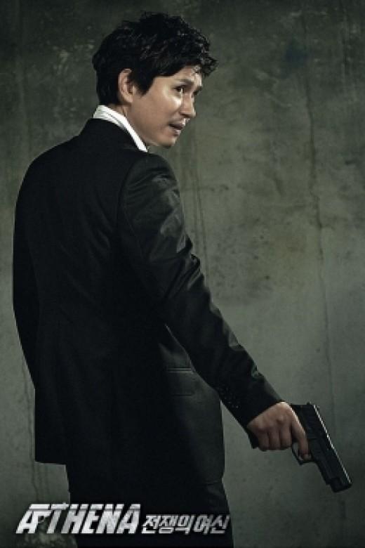 Kim Min Jong as Kim Ki Soo