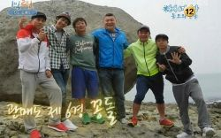 1N2D 2011 Episode Summary - Korean Reality TV Show | HubPages