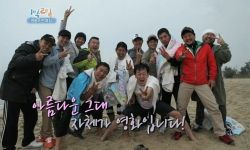 1N2D Supporting Actors Group Photo
