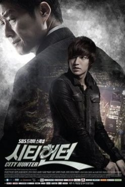 City Hunter - Korean Drama 2011