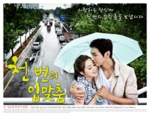 A Thousand Kisses - Korean Drama 2011