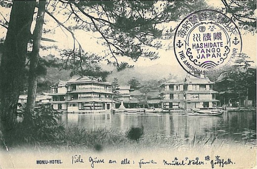 Monju Hotel - Japan.