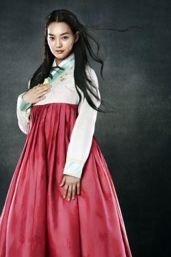 Shin Min Ah as Arang