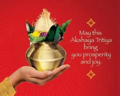 Wishing all my readers a happy and blessed Akshaya Tritiya Festival, 2015