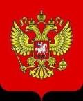 Castles of Russia: II