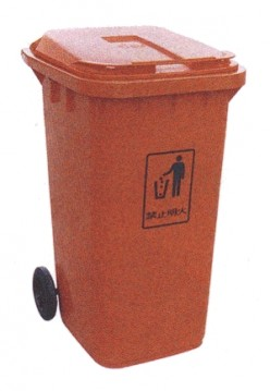 Putting the photo on the rubbish bin will stop all urges of longing you might feel, as you will constantly be reminded that your ex is rubbish.