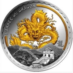 2012 Gold Gilded Cameroon Silver Proof