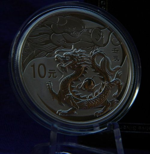 2012 Chinese Lunar Dragon Silver Coin
