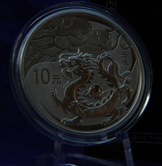 2012 Chinese Lunar Dragon Silver Coin