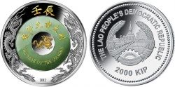 Laos 2012 Dragon Jade 2oz Silver Proof