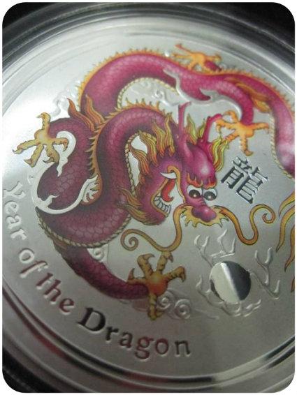 2012 ANDA Brisbane Silver Dragon Special Release