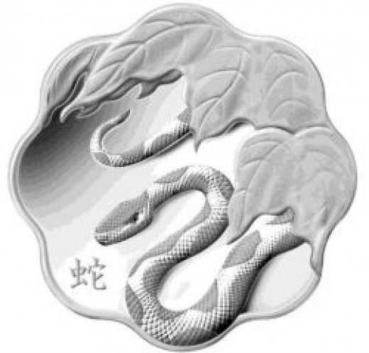 2013 Canada Year of the Snake - $15 Fine Silver Lunar Lotus