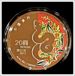 Macau Snake 1oz 999 Fine Silver Proof Coin with color