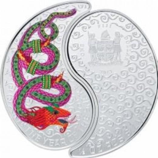 2013 Fiji  Silver Snake Yin Yang Proof