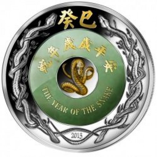 Laos 2013 Snake Jade 2oz Silver Proof