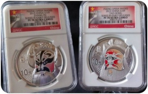 NGC PF70 China 2012 Peking Opera Silver Proof Set