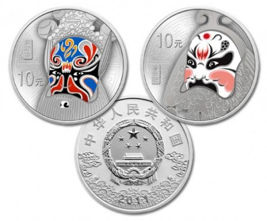 China 2011 Peking Opera Silver Proof Set