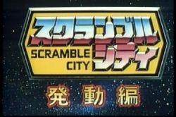 scramble city