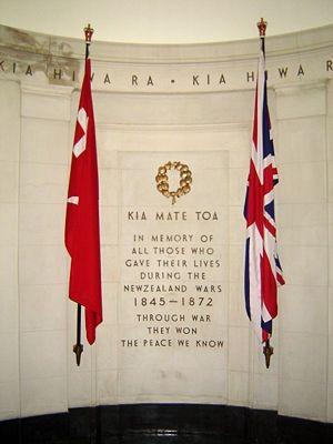 New Zealand Land Wars Memorial