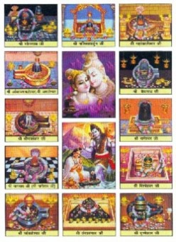 The 12 Shiva Lingams of Light