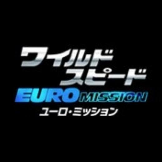 Wild Speed: Euro Mission   Japan