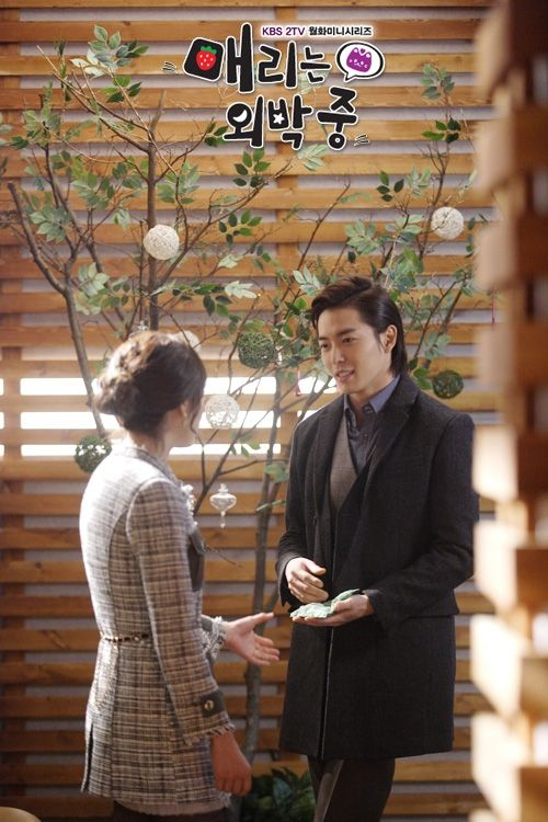 Moon Geun Young and Kim Jae Wook