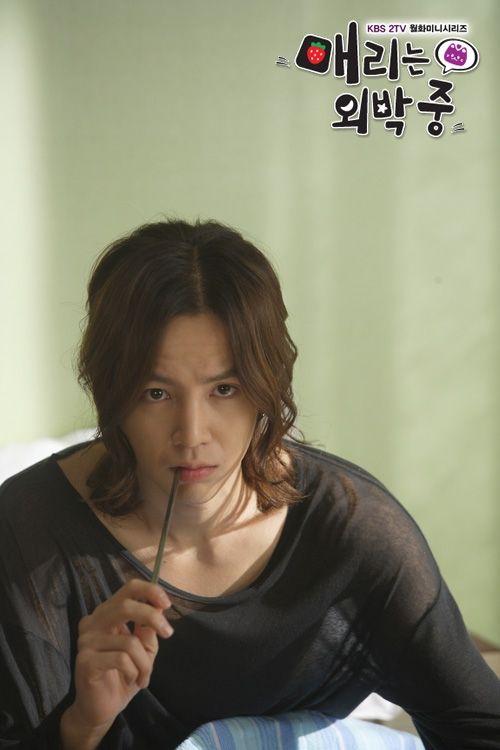 Jang Geun Suk as Kang Moo Kyul