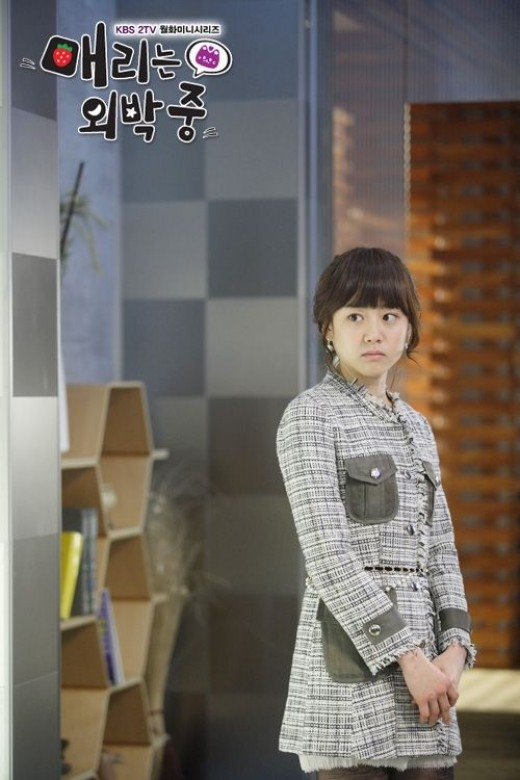 Moon Geun Young as Wei Mae Rei