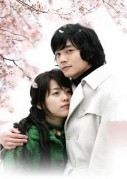 endless love iv spring waltz korean tv series