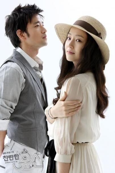 Bae Soo Bin as Park Joon Se and Moon Chae Won as Yoo Seung Mi