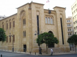 The Parliament Building in Beirut