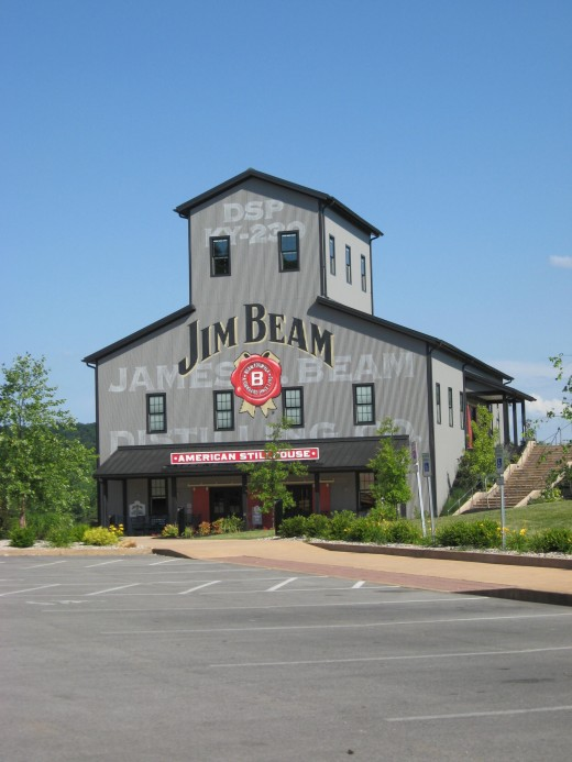 The Jim Beam Stillhouse in Clermont, KY
