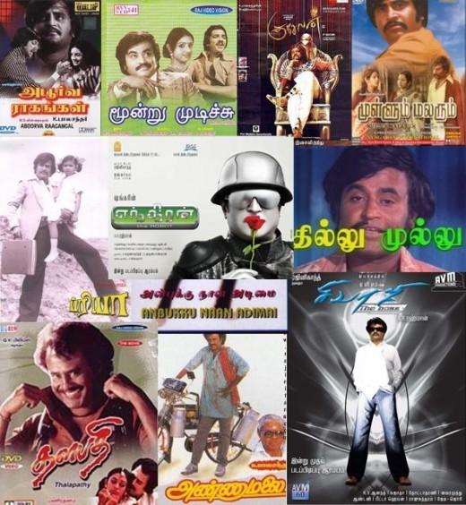 Rajini Movies