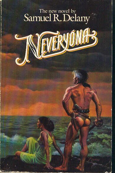 First edition cover of Neveryóna.