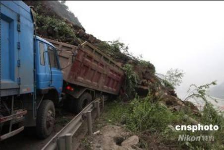 Landslides also caused huge devastation.