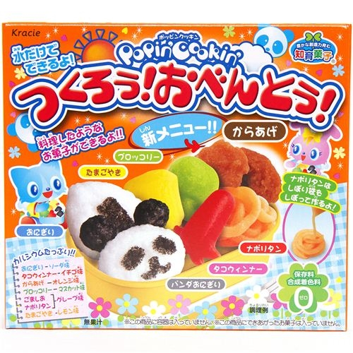 Popin' Cookin' Bento Box
