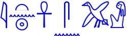 Ankhesenpaaten in Hieroglyphics