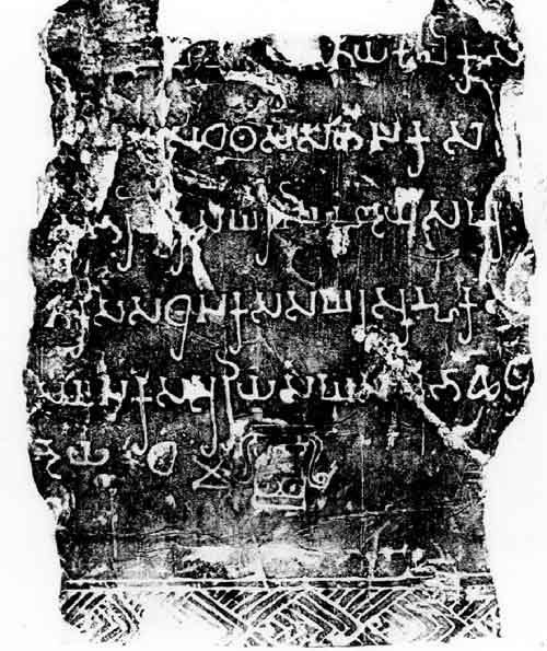 An inscription in Bramhi Script and Prakrit language