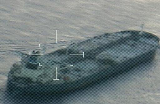The Kurdish oil tanker off the US coast