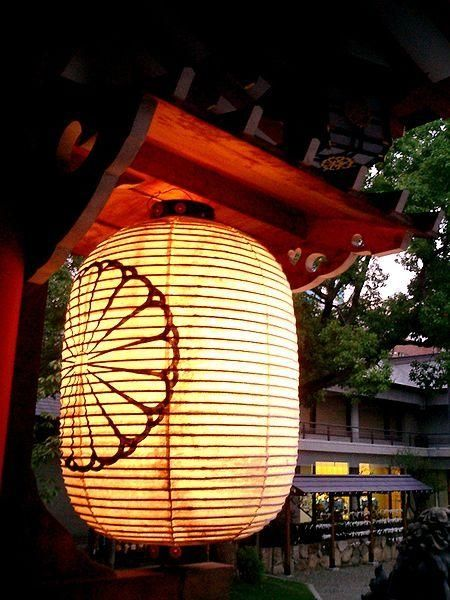 Traditional Japanese silk and bamboo lantern