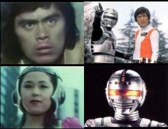 Gaban characters
