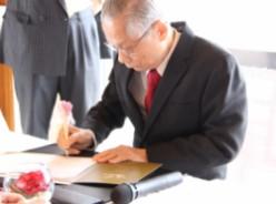 Marriage Vows (Singapore)