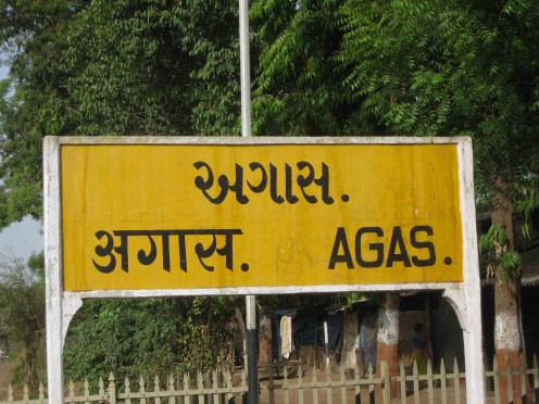 Railway station, Agas situated in Khambat- Baroda railway.