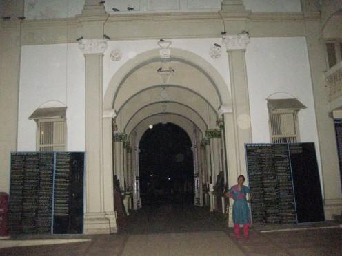 Inner gate: Inside view