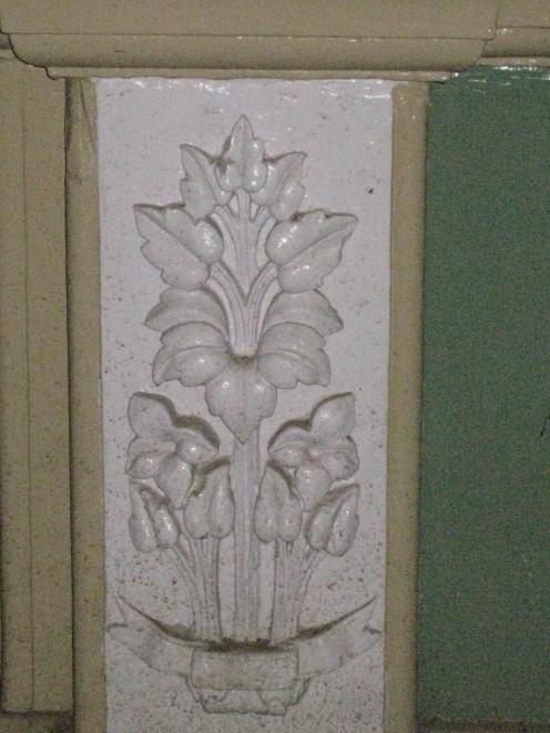 Inner gate: Carving