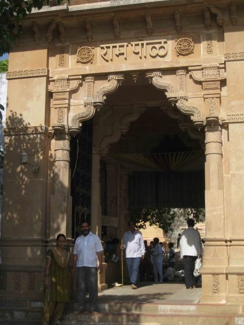 Rampol gate at Palitana hills (Siddhachal)