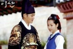 The Best Korean Dramas of 2010