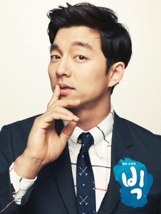 Gong Yoo as Seo Yoon Jae