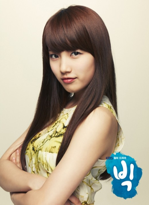 Suzy as Jang Mari