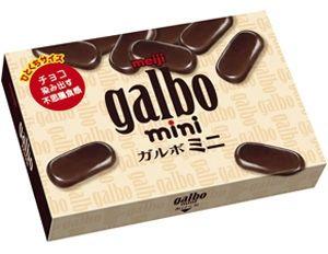 Galbo chocolate
